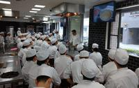 町田調理師専門学校 特別講義【フランス料理の多様性~スラージュ】