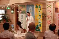 山形県鶴岡市&庄内市と協働し、『山形フェア』開催