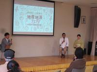 福島県南相馬市『みなみそうま食の文化祭』講演